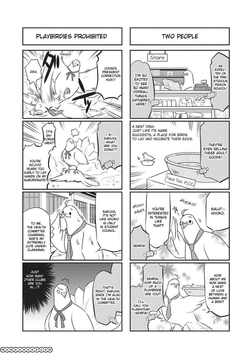 Hatoful Kareshi 5 Page 2