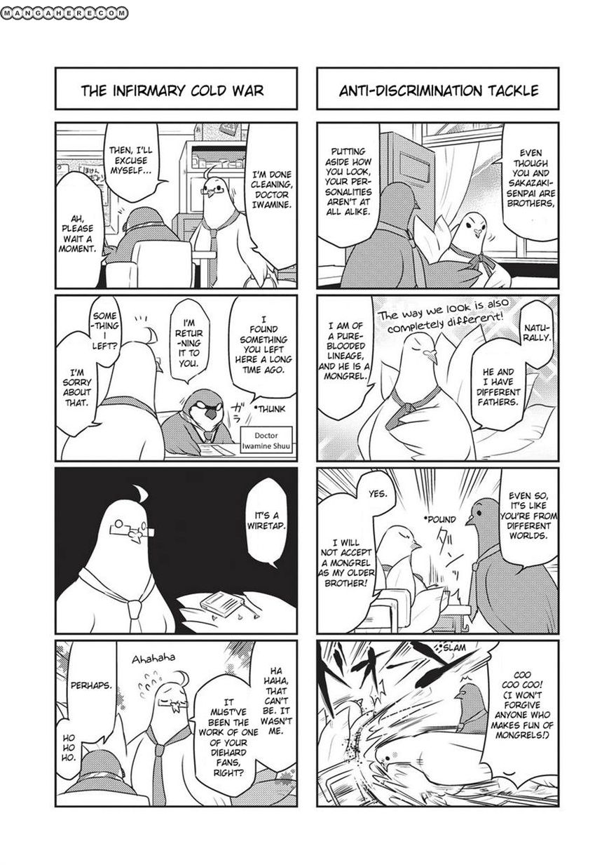 Hatoful Kareshi 5 Page 4