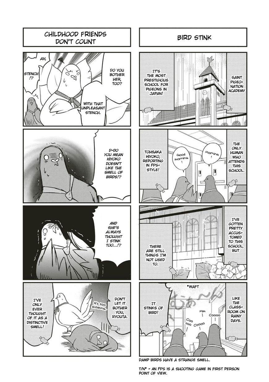 Hatoful Kareshi 13 Page 2