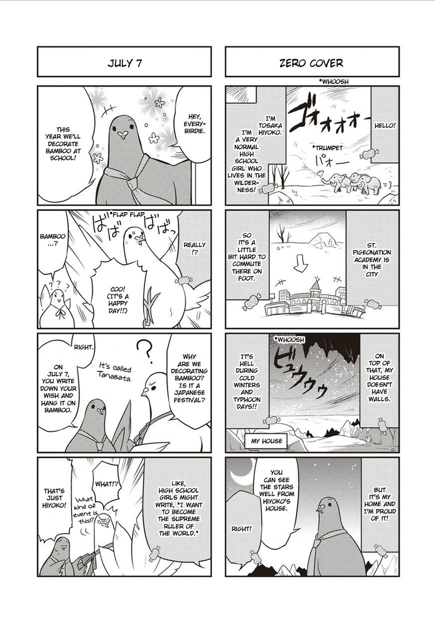 Hatoful Kareshi 14 Page 2