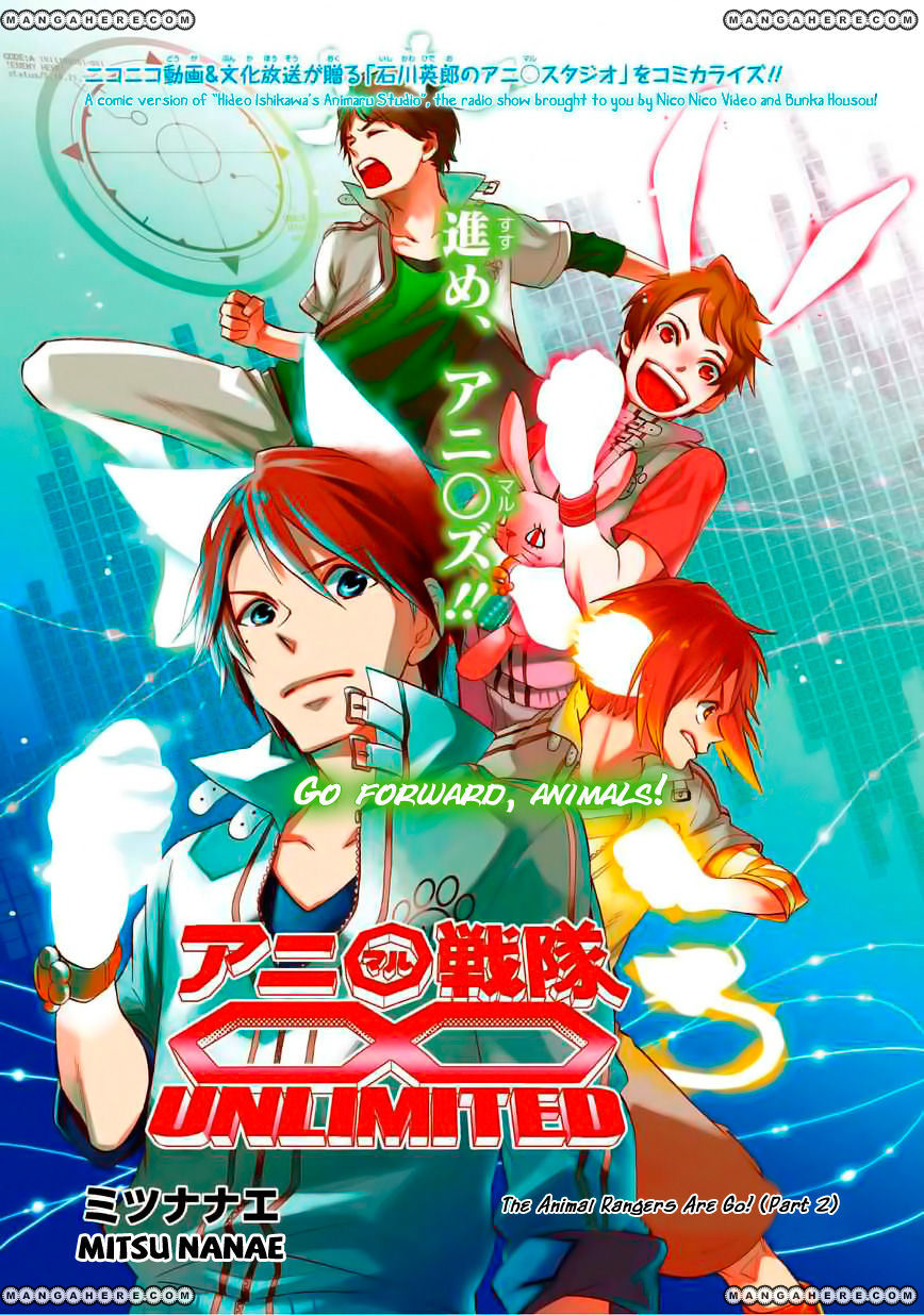 Animaru Sentai Unlimited 2 Page 2