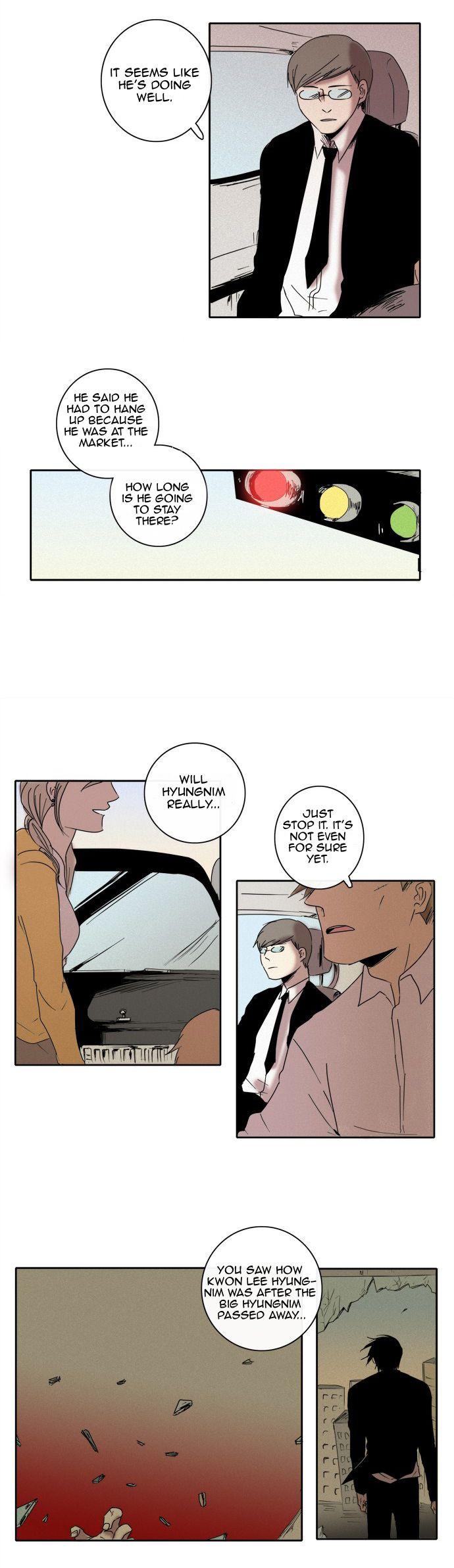 The Children's Teacher, Mr. Kwon 16 Page 3