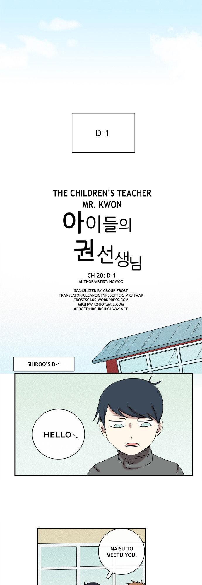 The Children's Teacher, Mr. Kwon 20 Page 1