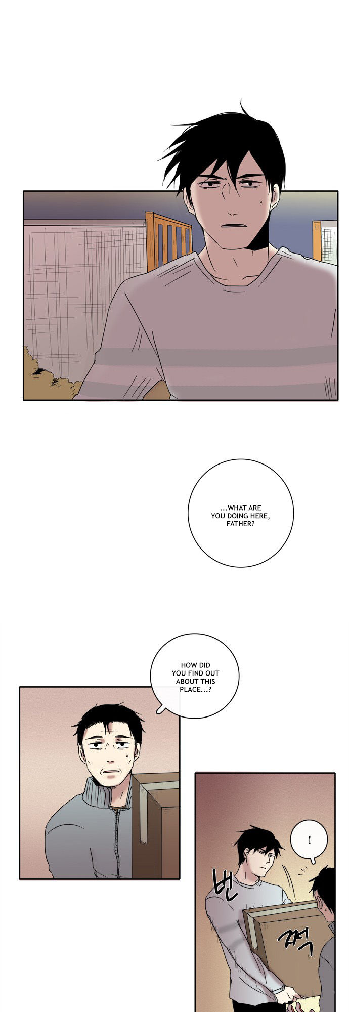 The Children's Teacher, Mr. Kwon 31 Page 1