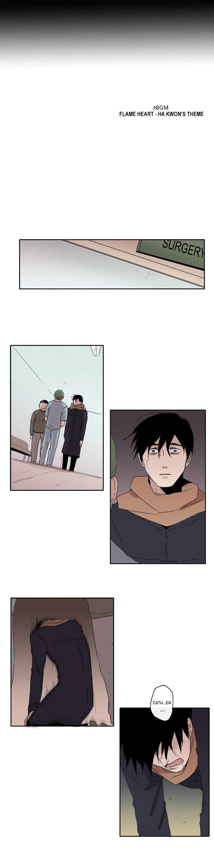 The Children's Teacher, Mr. Kwon 33 Page 1