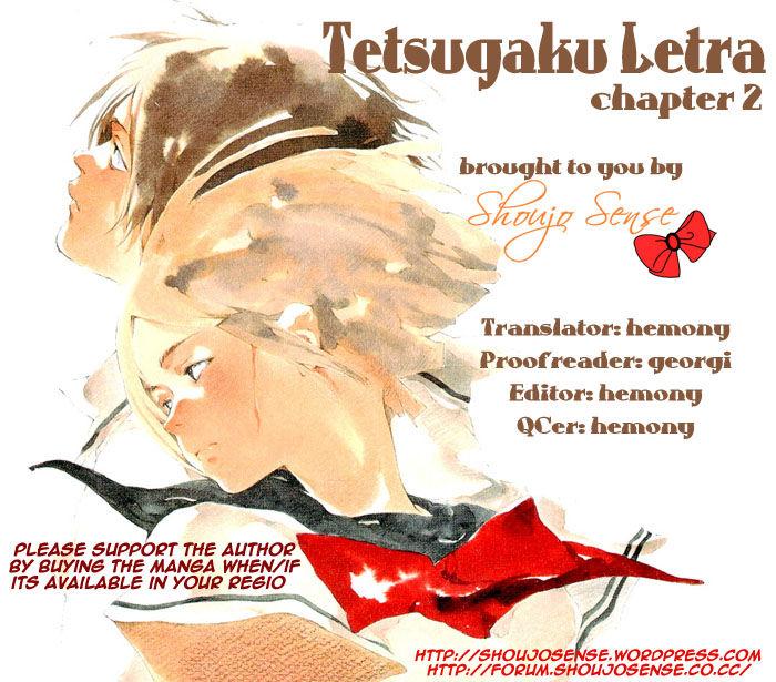 Tetsugaku Letra 2 Page 1