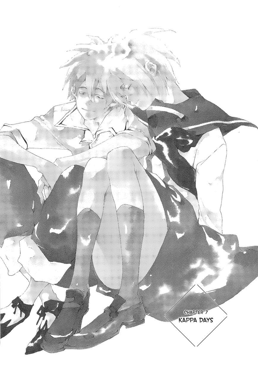 Tetsugaku Letra 7 Page 1