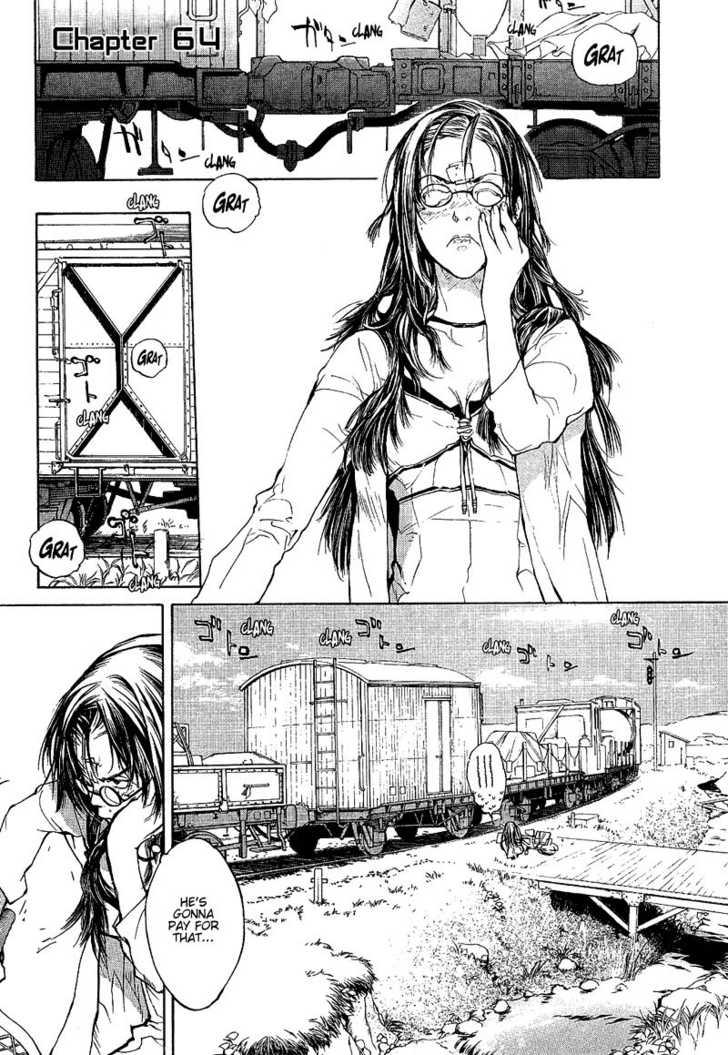 Agharta 64 Page 1