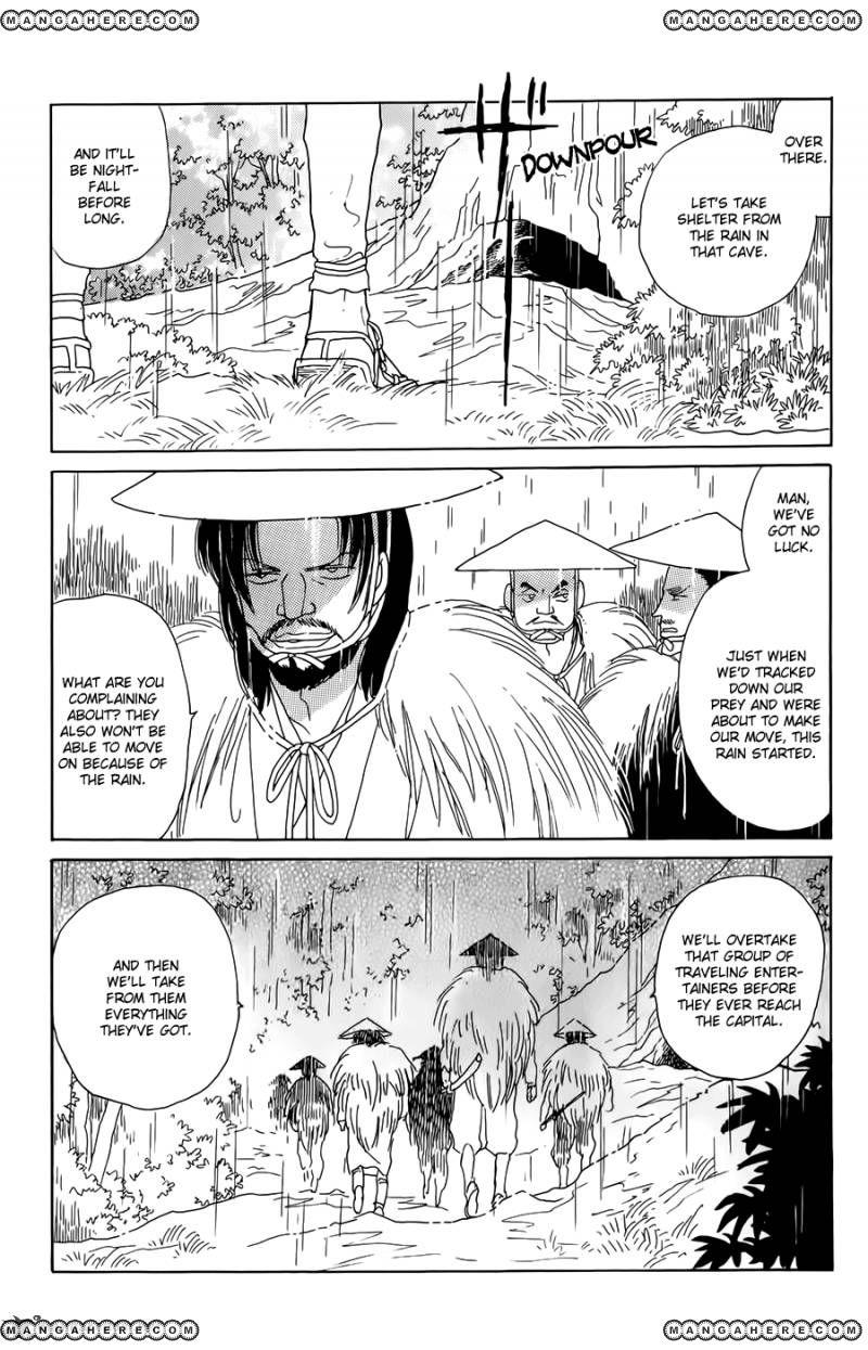 Otogimoyou Ayanishiki Futatabi 2 Page 1