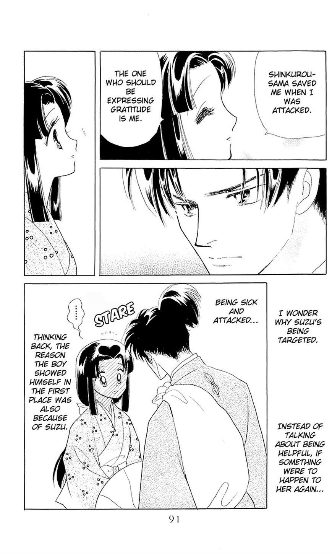 Otogimoyou Ayanishiki Futatabi 3 Page 2
