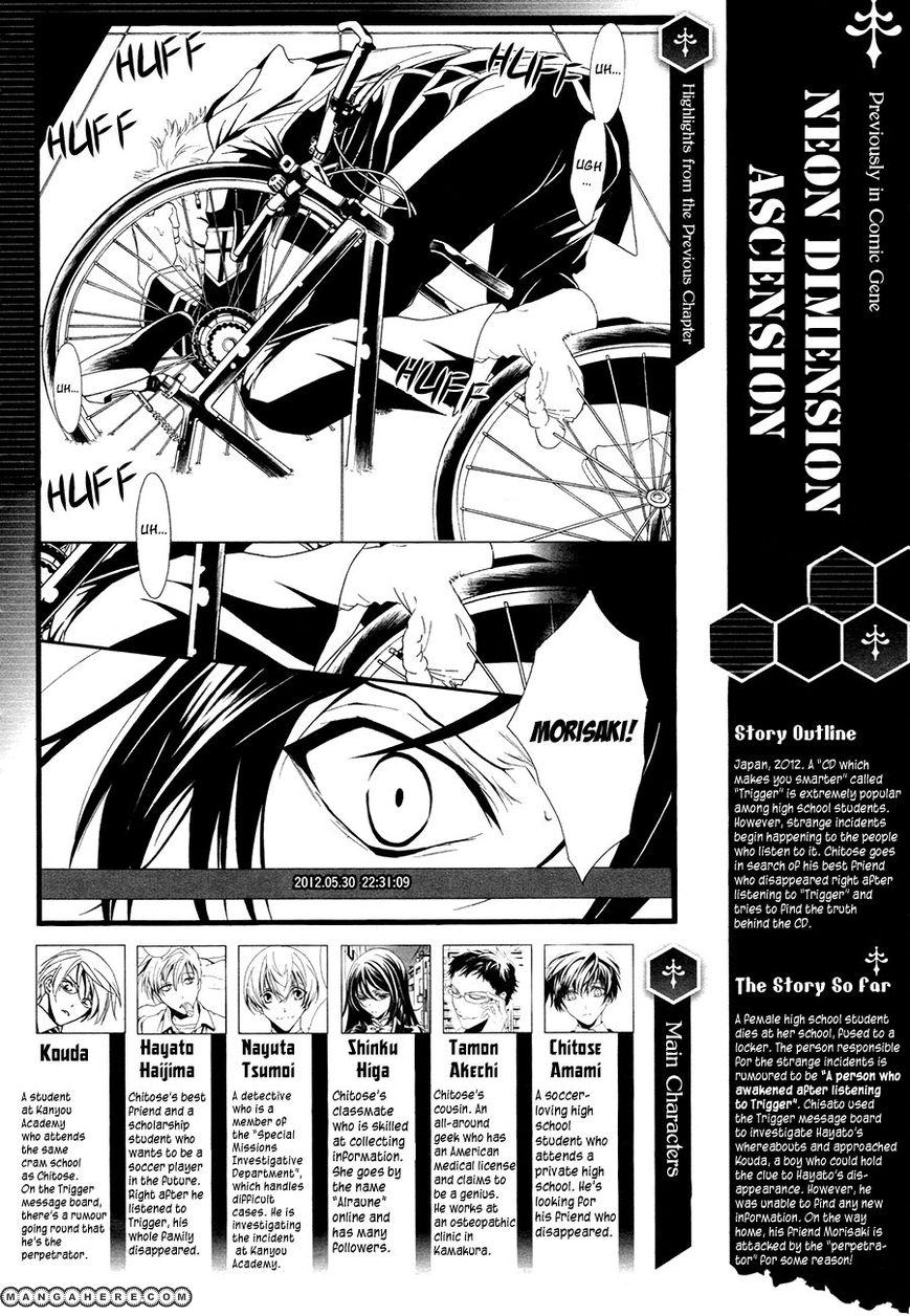 Shin Jigen Ascension 3 Page 3