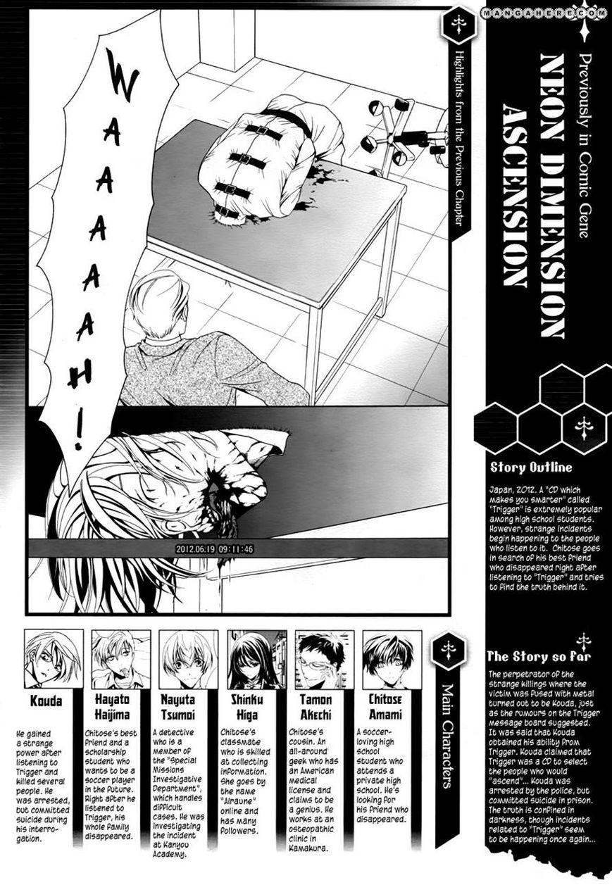 Shin Jigen Ascension 4 Page 1