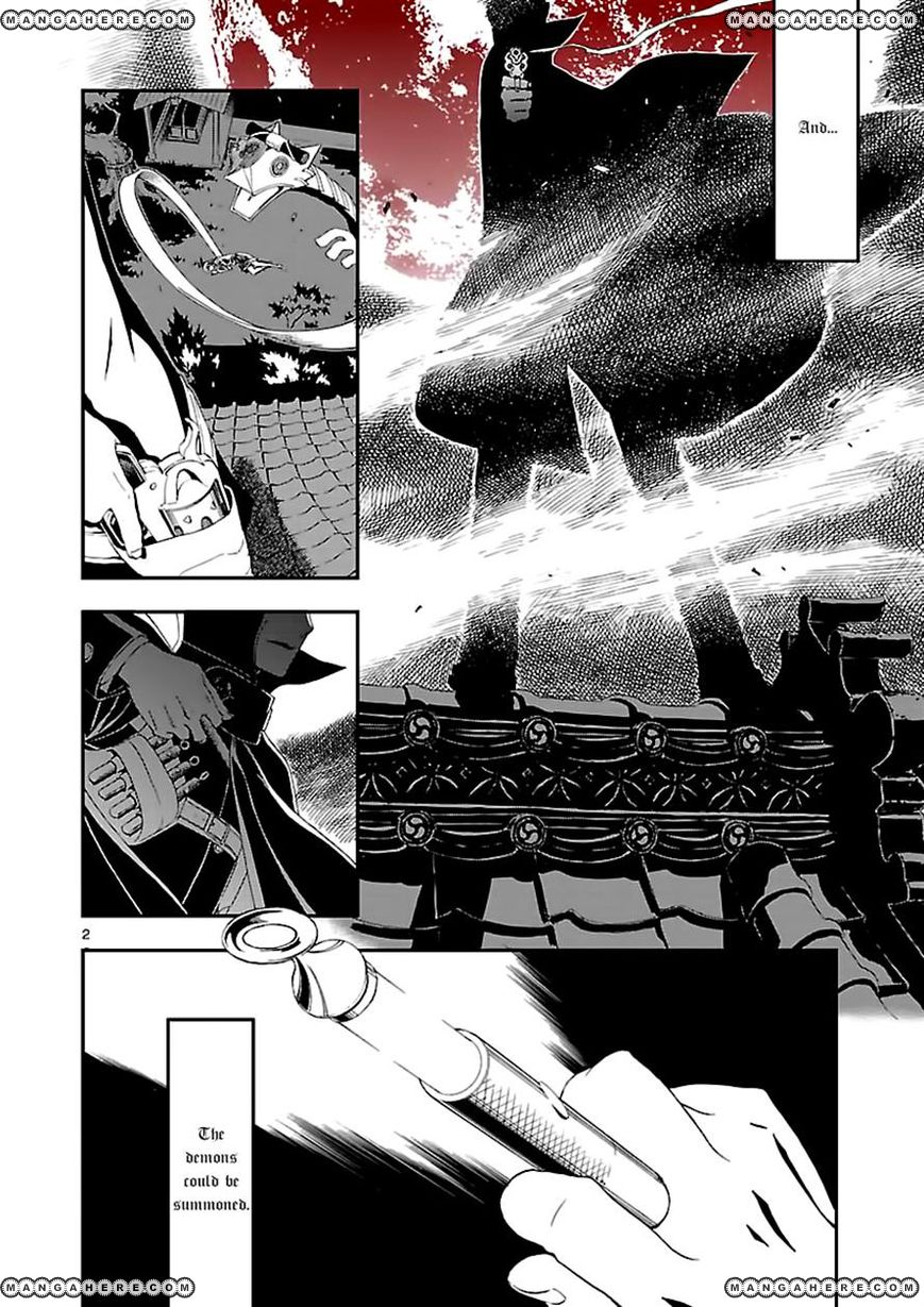 Devil Summoner: Kuzuha Raidou Tai Kodoku no Marebito 1 Page 2
