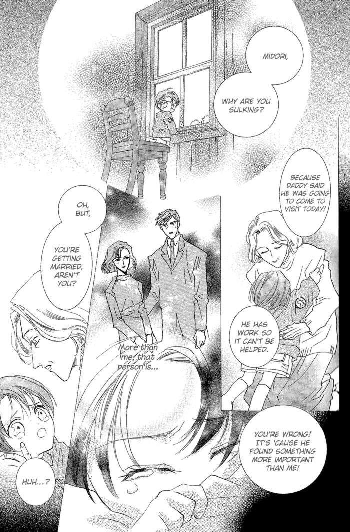 Oz to Mahoutsukaitachi 2 Page 4
