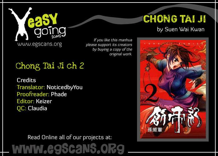 Chong Tai Ji 2 Page 1