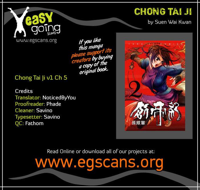 Chong Tai Ji 5 Page 1