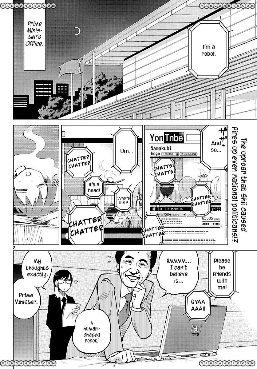 Ni no Maeshii no Tsukaikata 3 Page 2