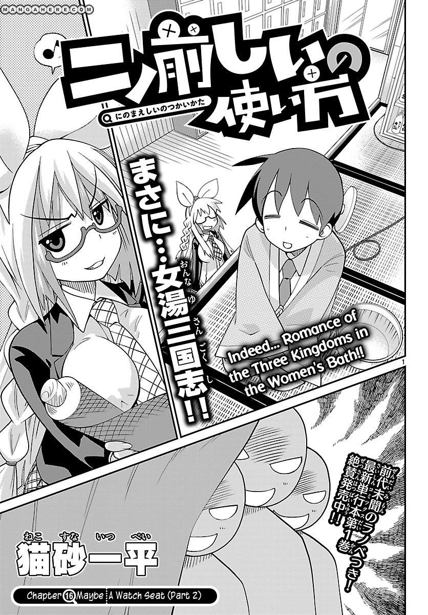 Ni no Maeshii no Tsukaikata 16 Page 1