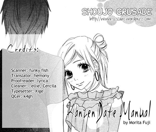 Kanzen Date Manual 1 Page 1