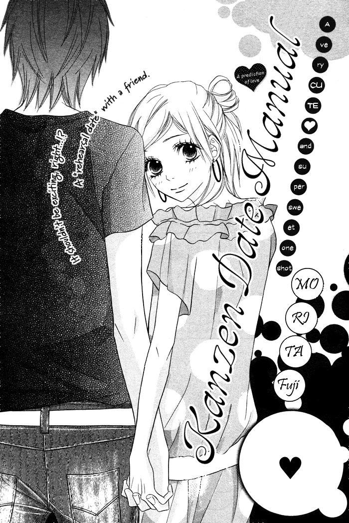 Kanzen Date Manual 1 Page 2