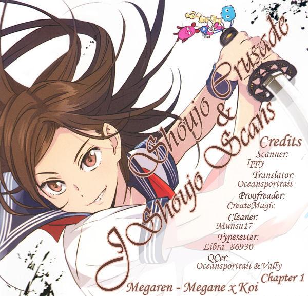 Megaren - Megane x Koi 1 Page 1
