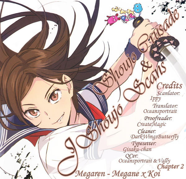 Megaren - Megane x Koi 2 Page 1