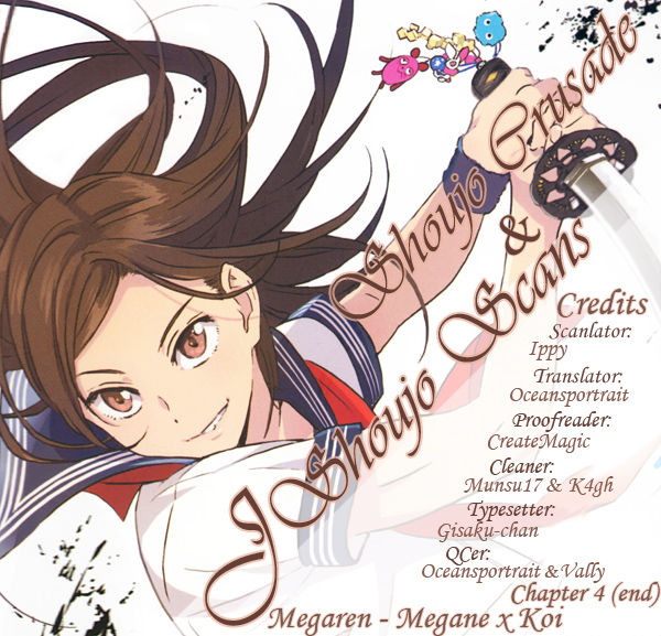 Megaren - Megane x Koi 4 Page 1