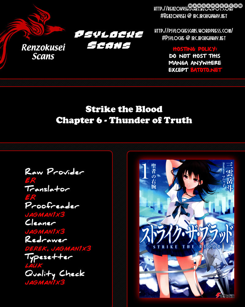 Strike the Blood 6 Page 1