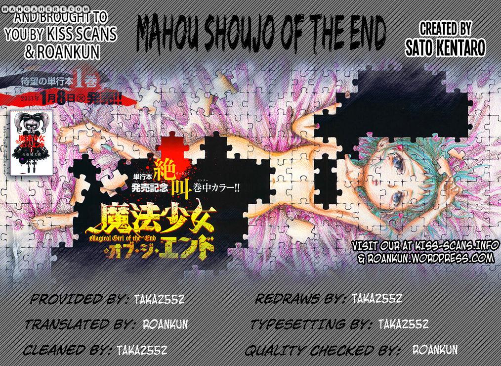Mahou Shoujo of the End 8 Page 1