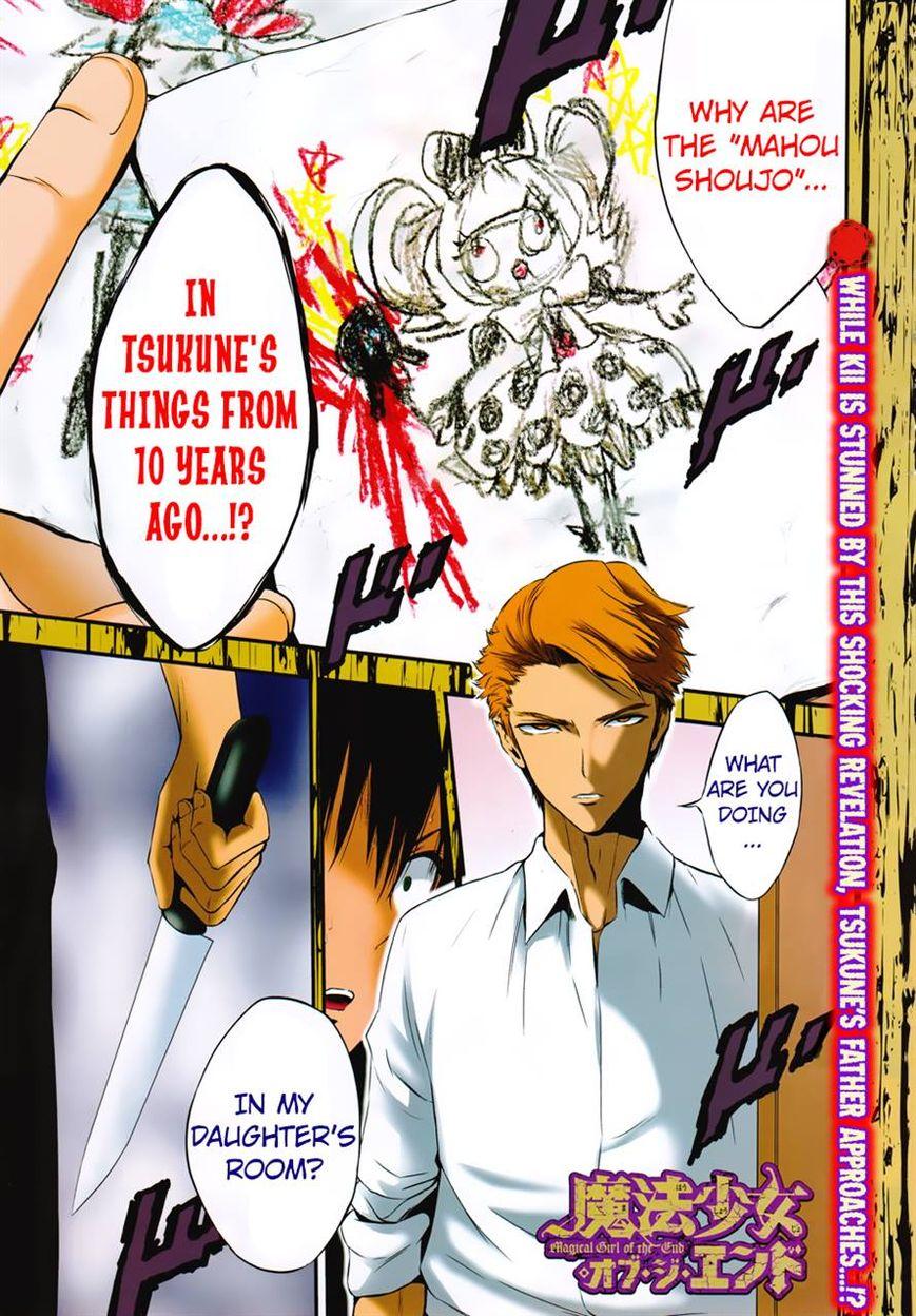 Mahou Shoujo of the End 11 Page 1