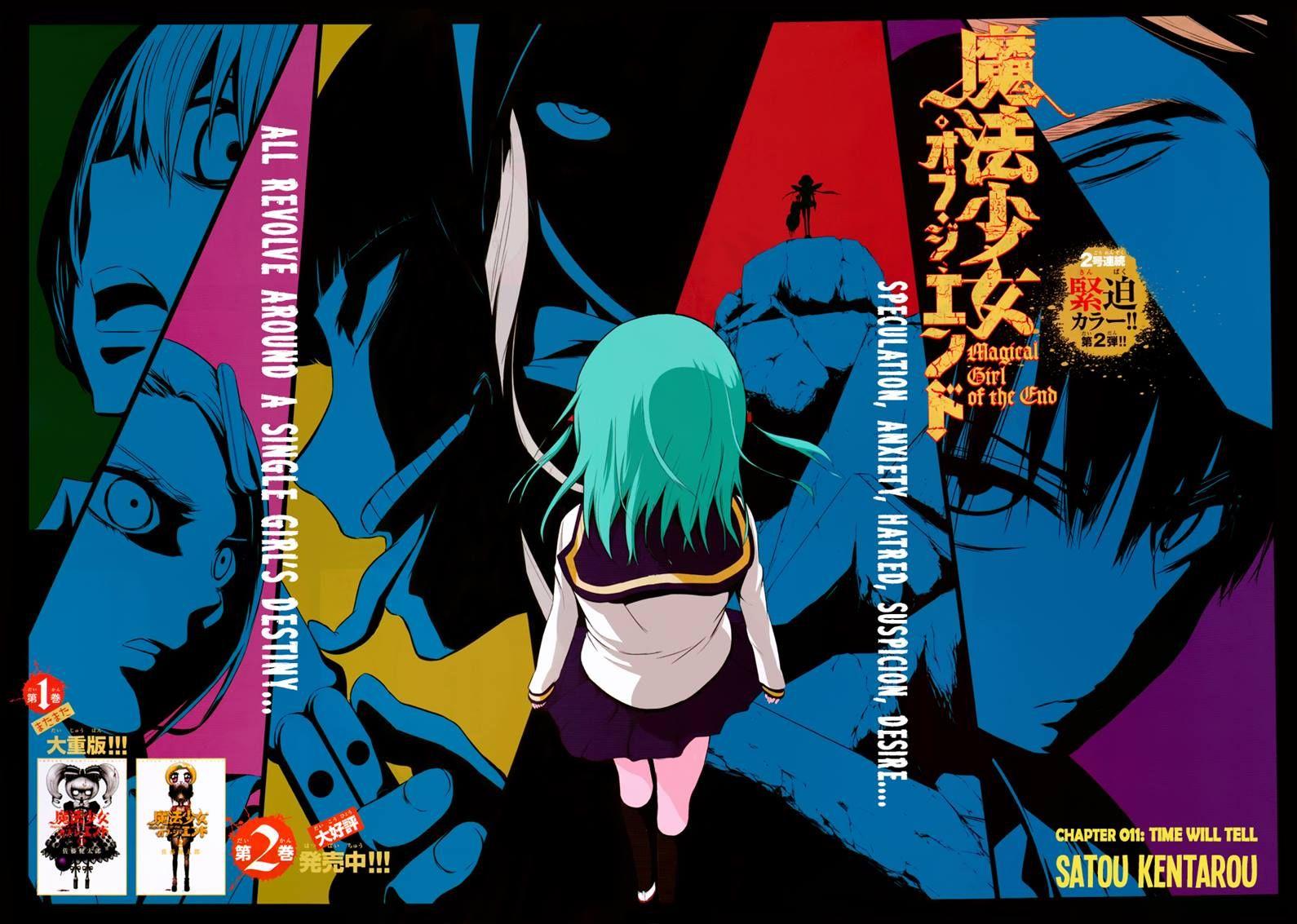 Mahou Shoujo of the End 11 Page 2