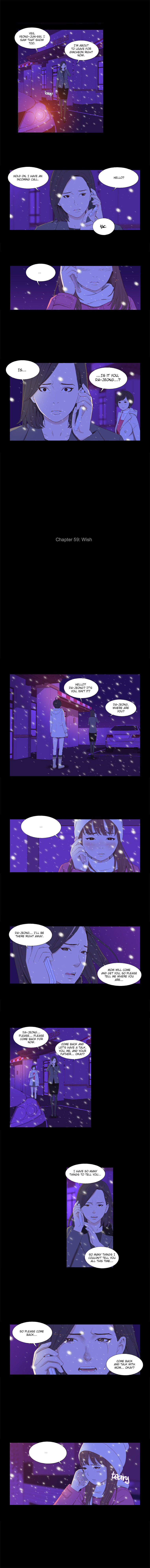 The Friendly Winter 59 Page 1