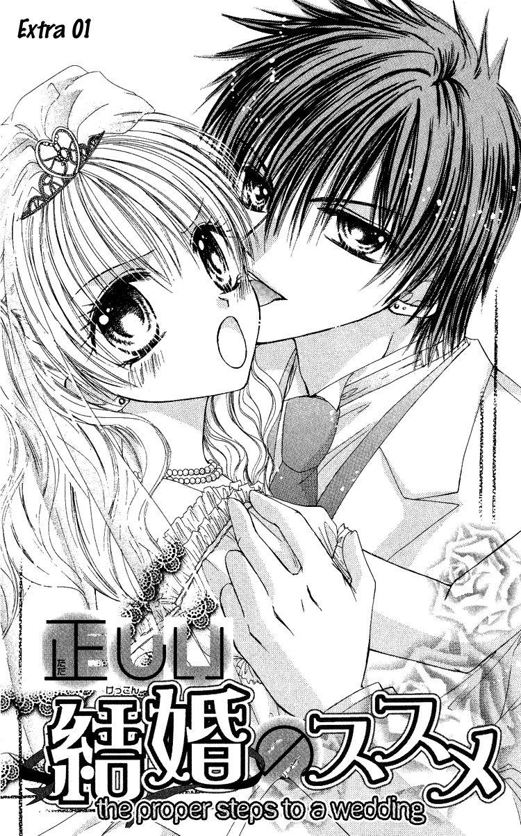 Kindan Wedding 3.5 Page 2