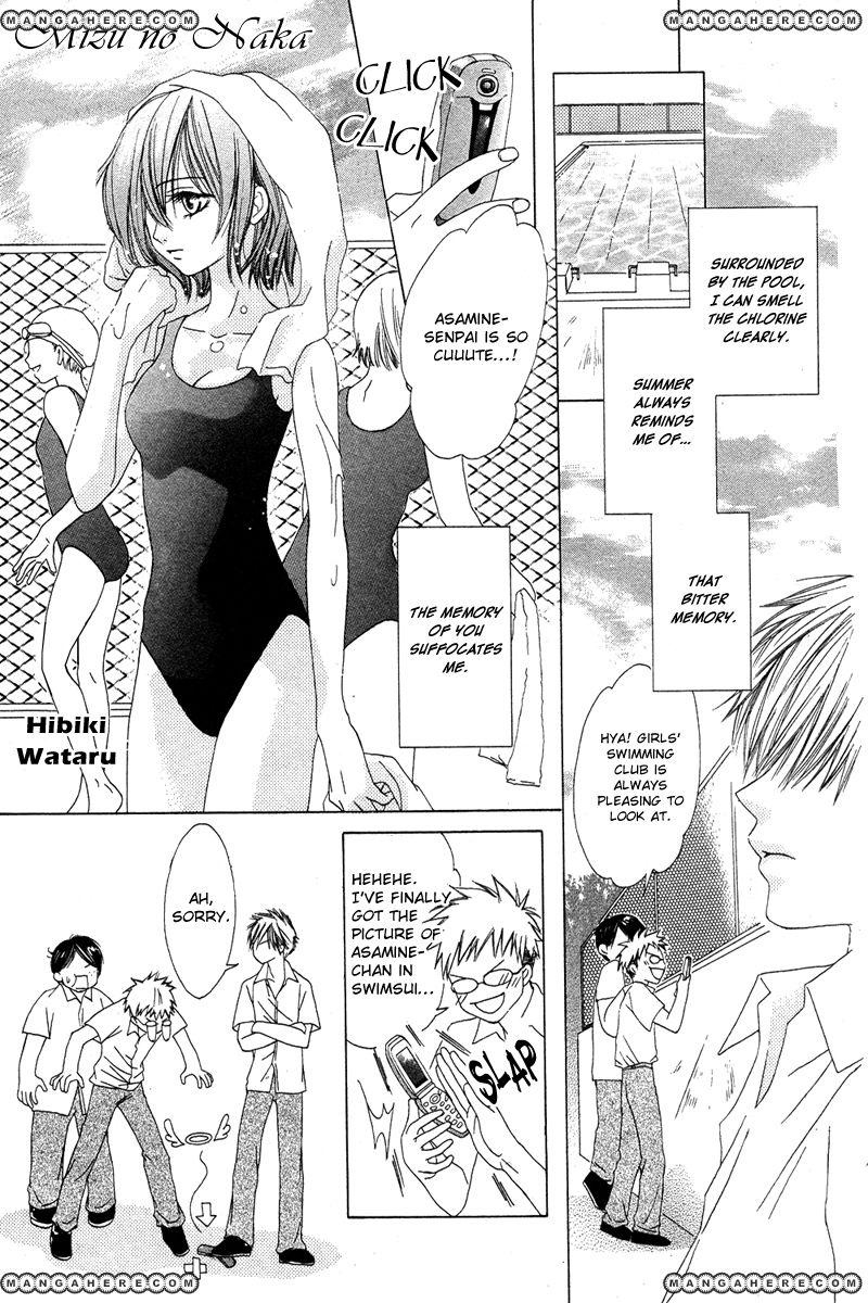 Mizu no Naka 1 Page 2
