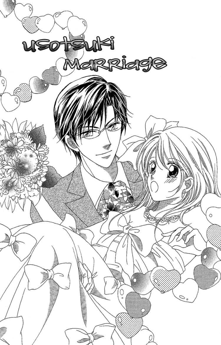 Usotsuki Marriage 4 Page 3