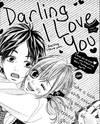 Darling I Love You (KONNO Risa)