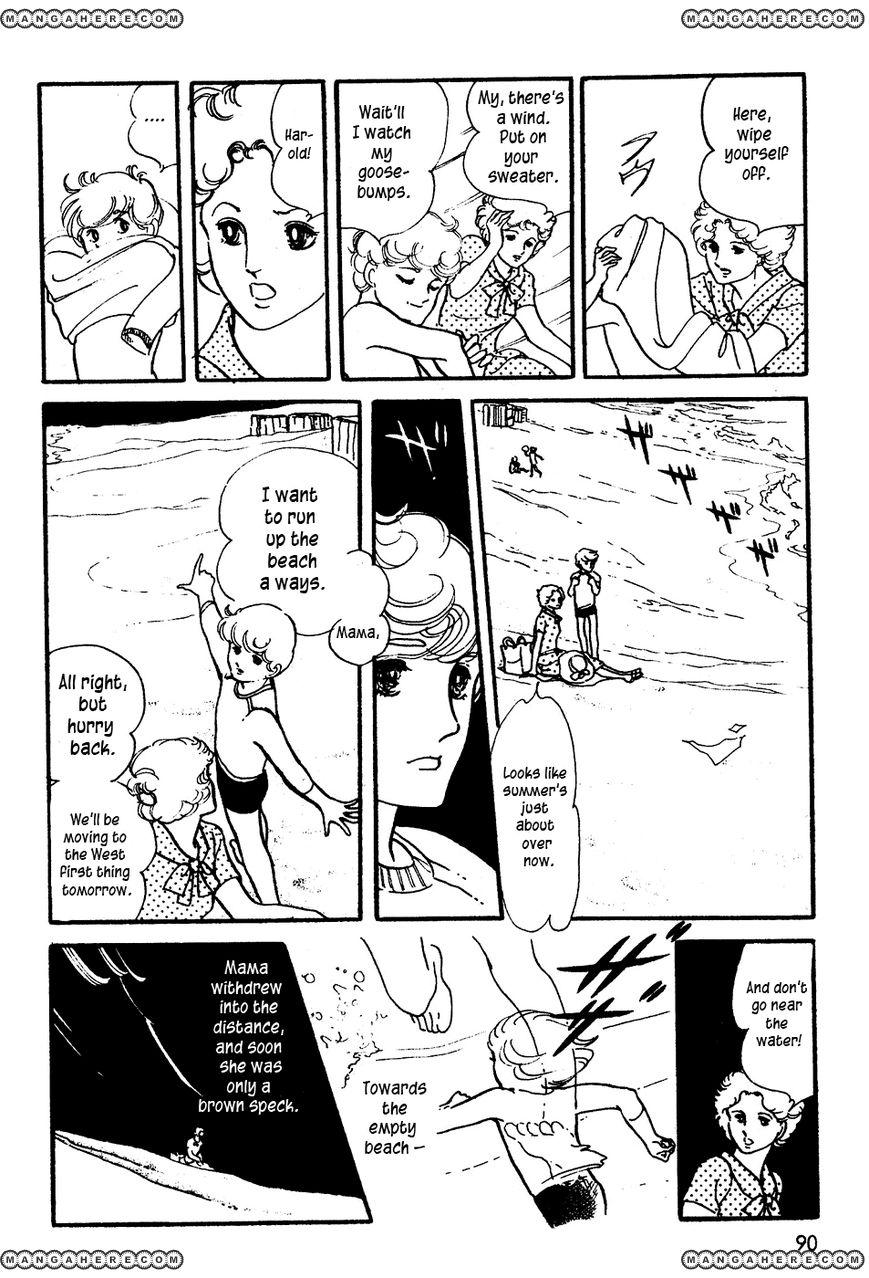 U wa Uchuusen no U 4 Page 2