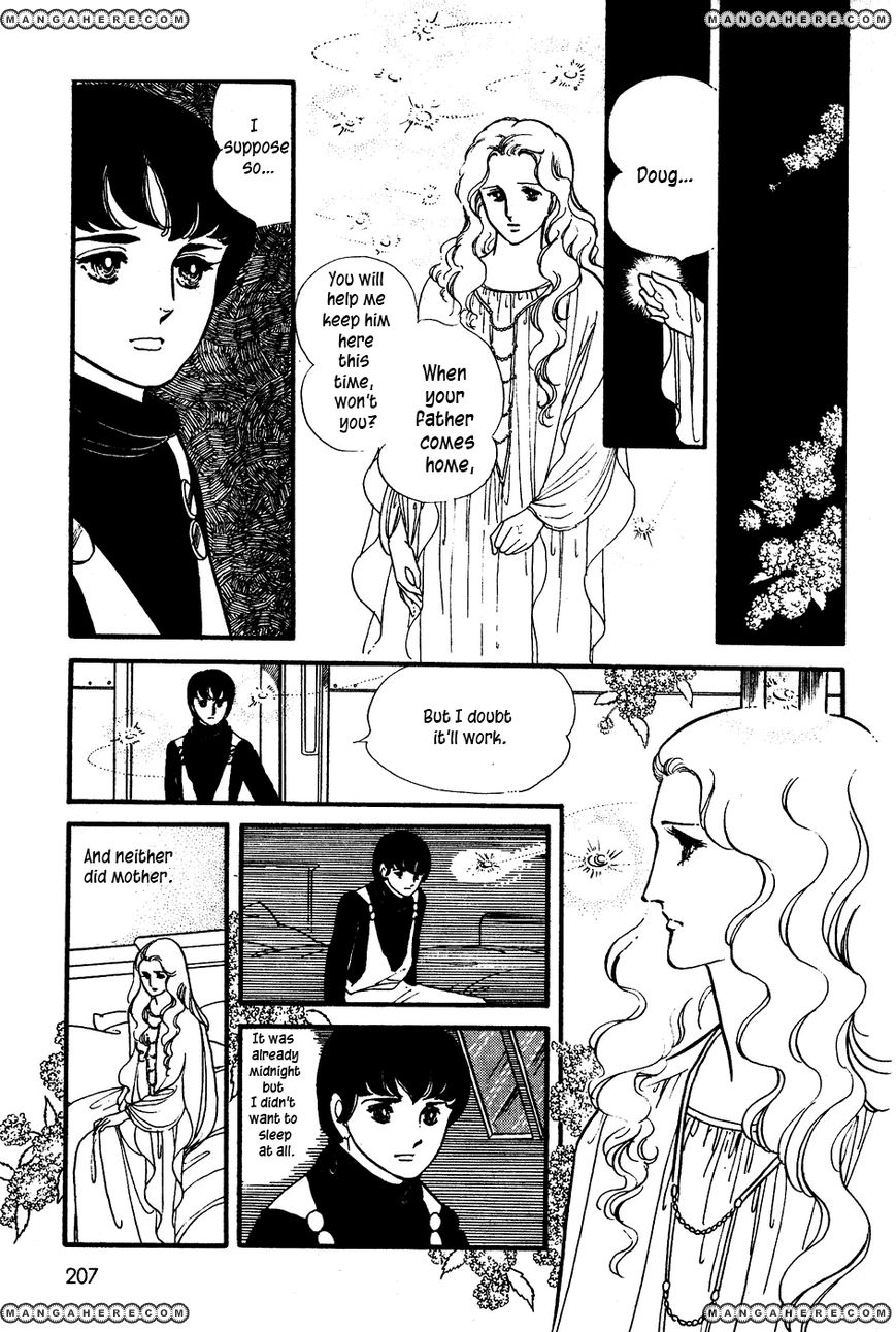 U wa Uchuusen no U 8 Page 3