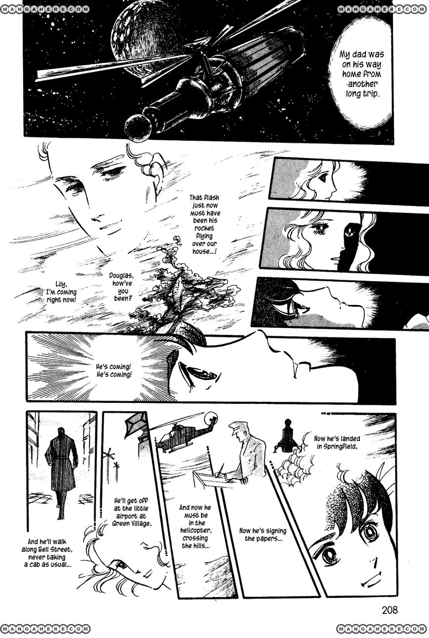 U wa Uchuusen no U 8 Page 4