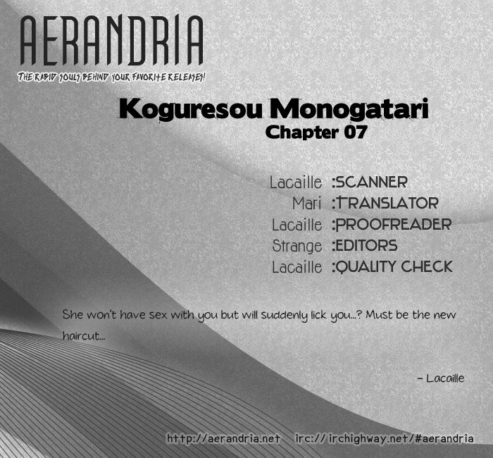 Koguresou Monogatari 7 Page 2