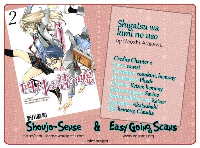 Shigatsu wa Kimi no Uso 2 Page 1