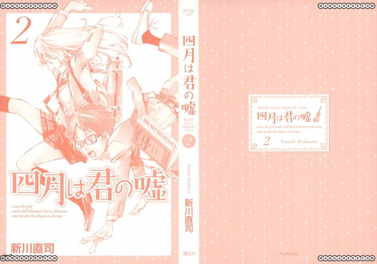 Shigatsu wa Kimi no Uso 5 Page 2