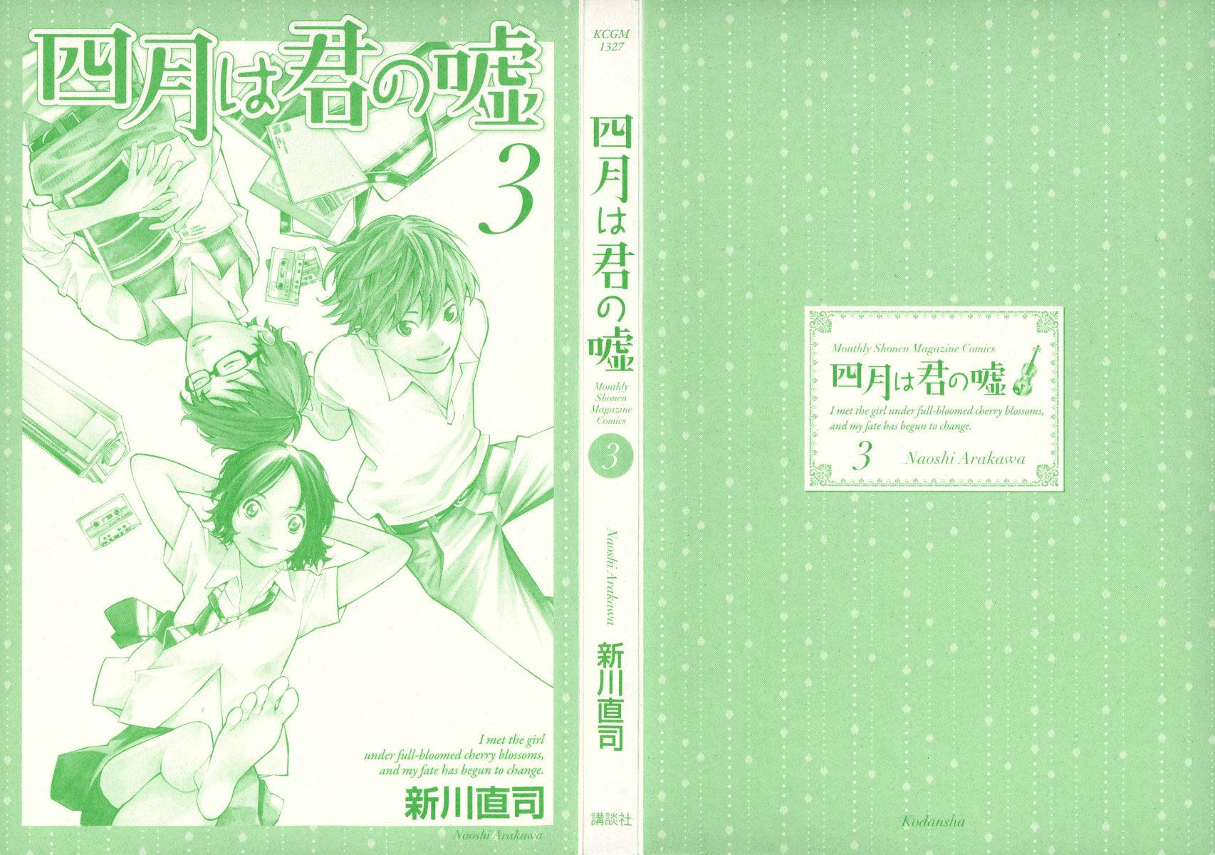 Shigatsu wa Kimi no Uso 9 Page 2