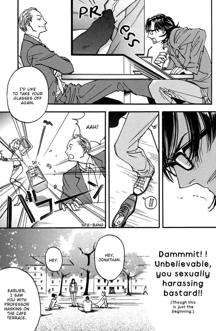 Usotsuki wa Shinshi no Hajimari 2 Page 3