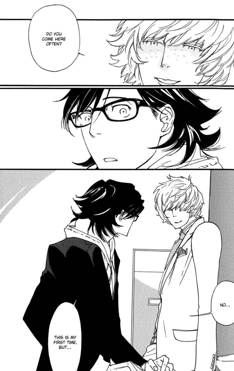 Usotsuki wa Shinshi no Hajimari 7 Page 1