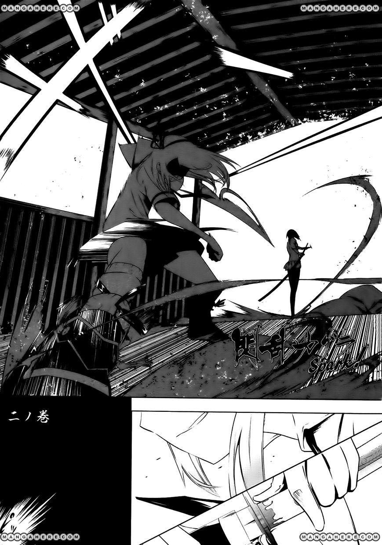 Senran Kagura - Spark! 2 Page 1
