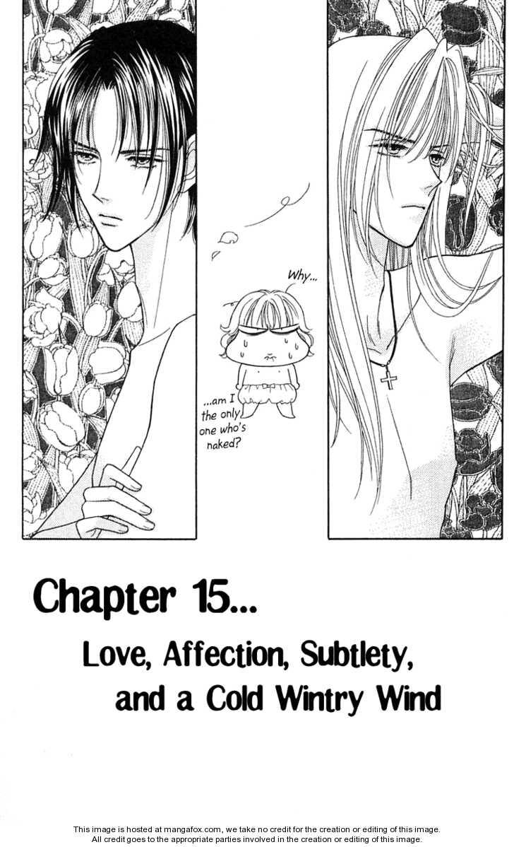 Aisuru Hito 15 Page 1