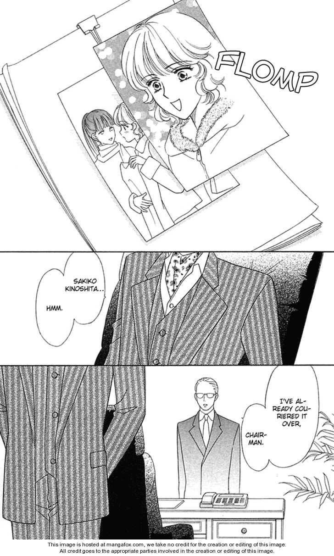 Aisuru Hito 18 Page 3