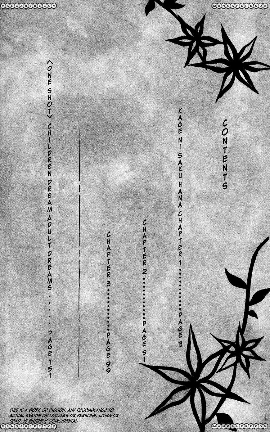Kage ni Saku Hana 1 Page 3