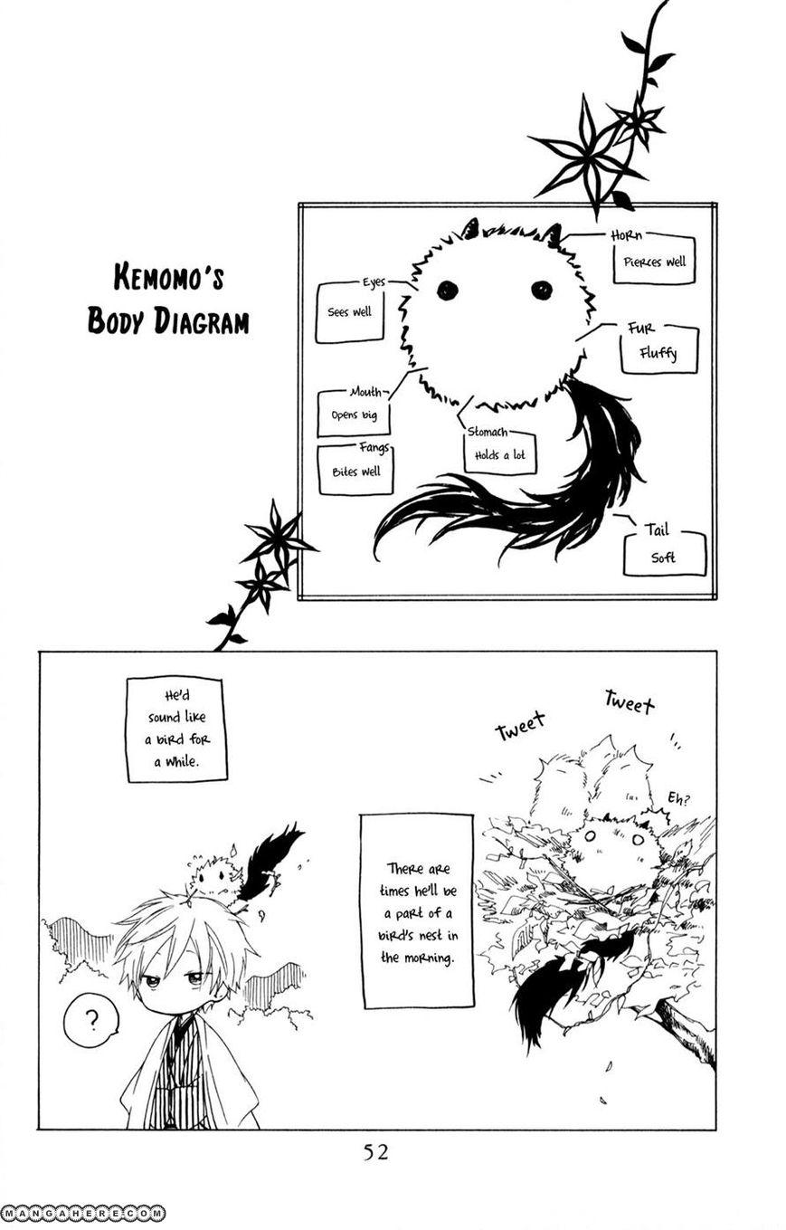 Kage ni Saku Hana 2 Page 2